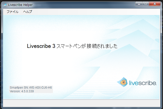 Livescribehelper