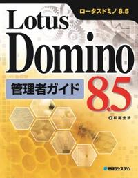 Domino85