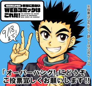 hyakumanninweb001.jpg