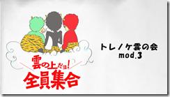 cloud_mod3_1