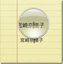 iPad-lenz.jpg