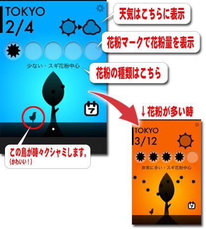app4-2.jpg
