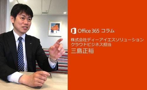mishima201804.jpg