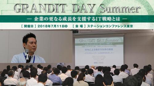 banneryamaha01.jpg