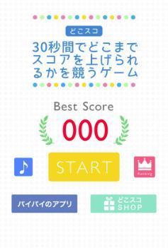 app21-1.jpg