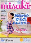 Misaki7_2