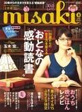 Misaki8
