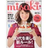 Misaki10