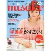 Misaki9